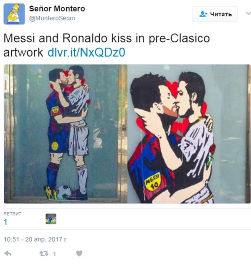 Целующиеся Месси иРоналду появились накануне Эль-Класико на дорогах Барселоны